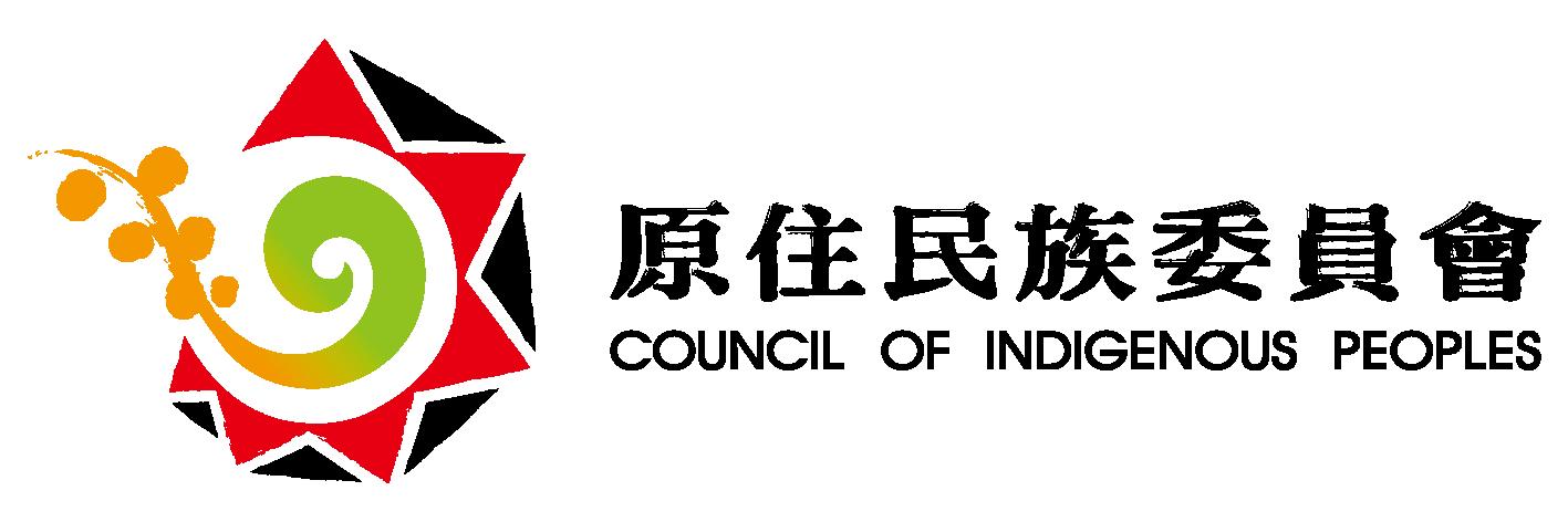 0226原住民族委員會-橫式組合.png