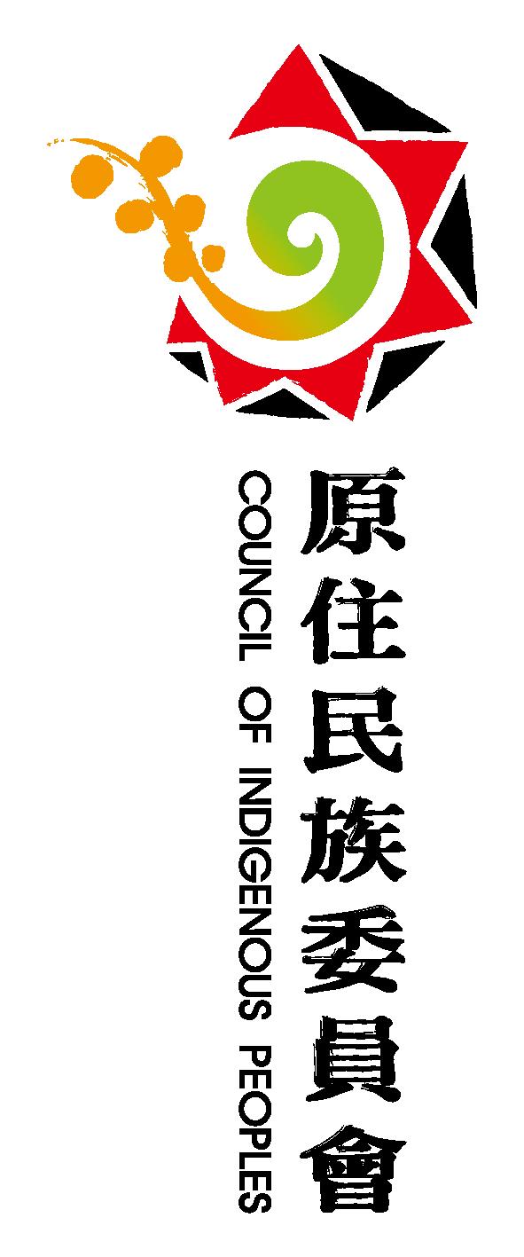 0226原住民族委員會-直式組合.png